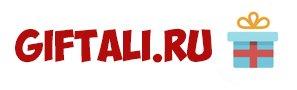 Giftali.ru — Всё о покупках на Алиэкспресс (Aliexpress) - Giftali.ru — все о покупках на Aliexpress и Китае