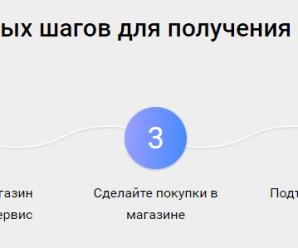 Лучший кэшбэк Алиэкспресс — epn.bz cash back