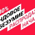 Распродажа Неделя брендов на Tmall Aliexpress 27, 28, 29, 30, 31 августа 2018
