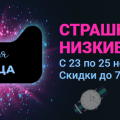 Tmall Aliexpress черная пятница 2018