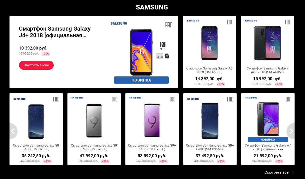 Samsung на Тимол Алиэкспресс в черную пятницу