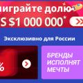 Промокоды распродажи АлиЭкспресс 11.11.2019