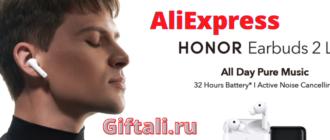 honor-earbuds-2-lite